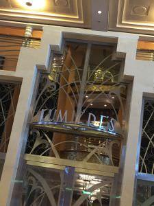 Navio da Disney, elevador